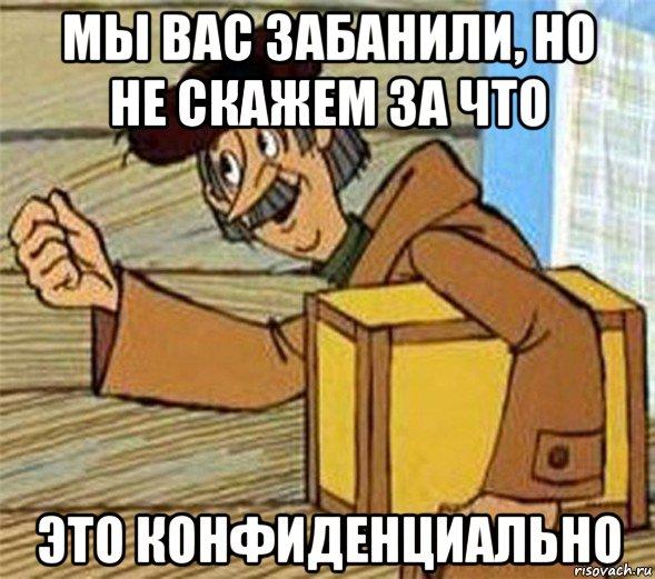 7.4.22 одноклассники